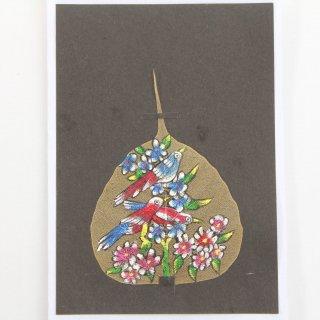 菩提樹の葉の絵葉書 鳥(3羽)