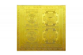 ラクシャ・カヴァチャ・マハーヤントラ(約15cm×15cm)(受注製作)