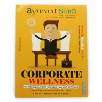 Ayurved Sutra / Corporate Wellness (English, Double Issue)