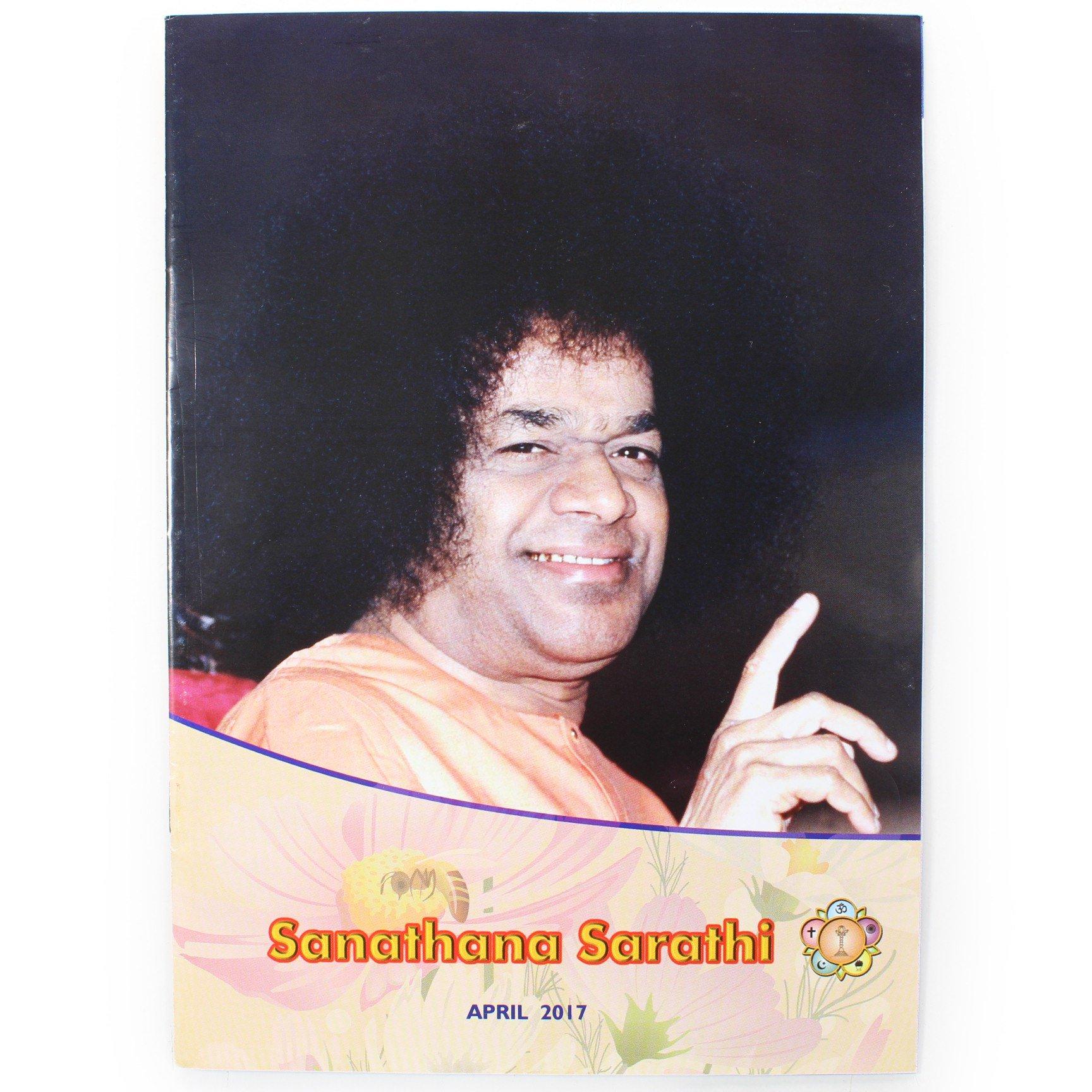 Sanathana Sarathi APR-2017