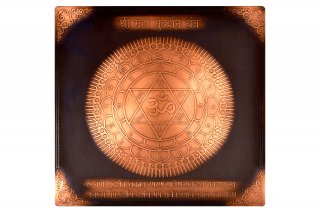 マハースダルシャナ・ヤントラ(約23cm×23cm、アンティーク調、銅製)(受注製作)