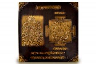 ガネーシャ・ヤントラ(約23cm×23cm、アンティーク調、真鍮製)(受注製作)