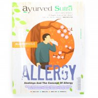 Ayurved Sutra / Allergy (English)