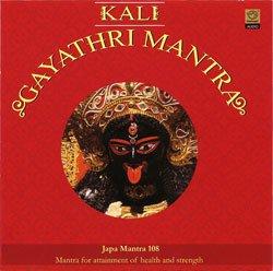 カーリー・ガーヤトリー・マントラ(Japa Mantra 108)