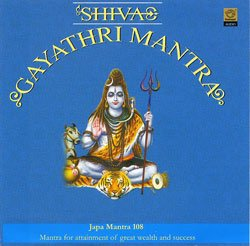 シヴァ・ガーヤトリー・マントラ(Japa Mantra 108)