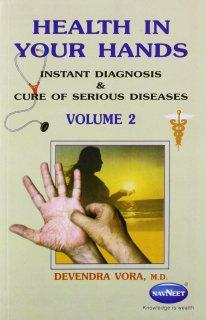 Health In Your Hands Volume 2