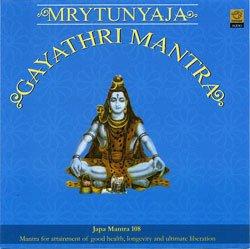 ムリティユンジャヤ・ガーヤトリー・マントラ(Japa Mantra 108)
