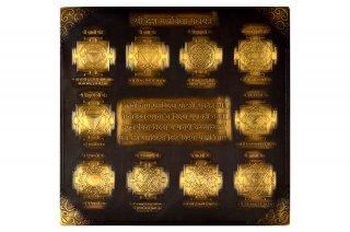 ダシャ・マハーヴィディヤー・マハーヤントラ(約23cm×23cm、アンティーク調、真鍮製)(受注製作)