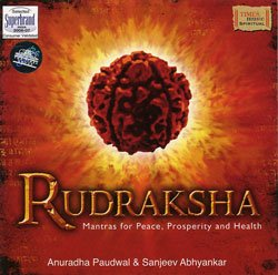 Rudraksha 平安、繁栄、健康のためのマントラ