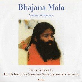 Bhajana Mala