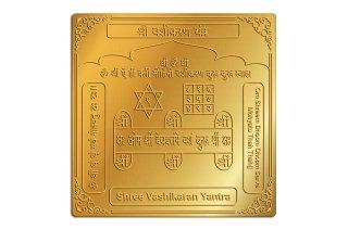 シュリー・ヴァシーカラナ・ヤントラ(約15cm×15cm)(受注製作)