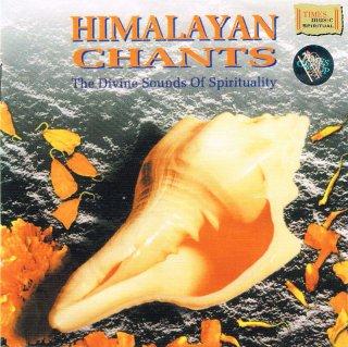 ヒマラヤン・チャント