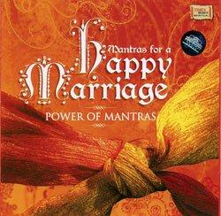 幸せな結婚のためのマントラ