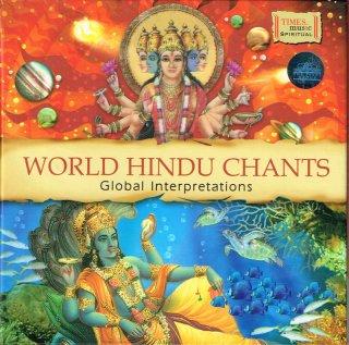 ワールド・ヒンドゥー・チャント