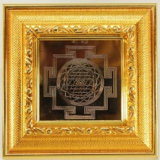 ヤントラ用の額縁(約7.5cmのヤントラ用、ゴールド)