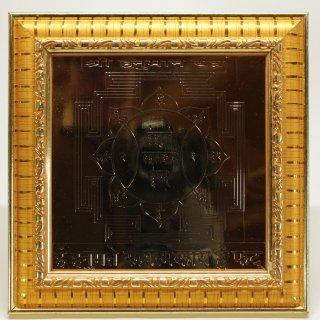 ヤントラ用の額縁(約12.7cmのヤントラ用、ゴールド)