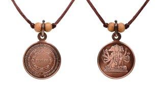 パンチャームカ・ハヌマーン・ヤントラ・ペンダント(アンティーク調、銅製)