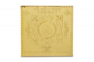 アグニ・ヤントラ(約7.5cm×7.5cm)