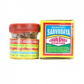 ジャヴァドゥ・パウダー(Mukkudal Sarvodaya)