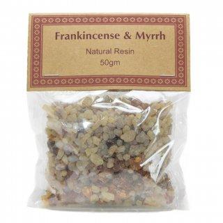 Auroshikha フランキンセンス&ミルラ (樹脂香)