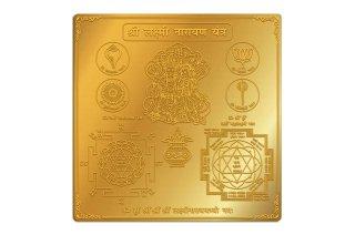 ラクシュミー・ナーラーヤナ・ヤントラ(約15cm×15cm)(受注製作)