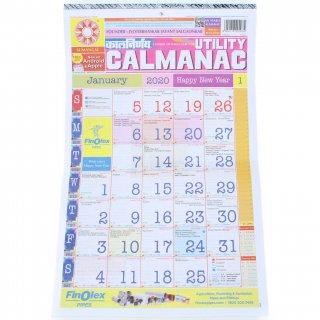 インド暦カレンダー2020年版