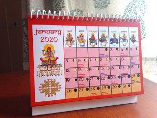 Hindu Calendar 2020 By Priya Krishnan Das