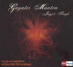 ガーヤトリー・マントラ by Jagjit Singh