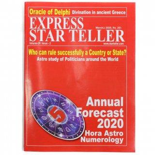 STAR TELLER 2020年3月号