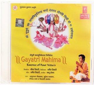 Gayatri Mahima