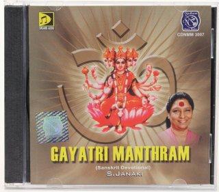 Gayatri Manthram(Sanskrit Devotional)