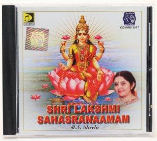 Shri Lakshmi Sahasranaamam