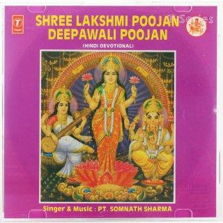 Shree Lakshmi Poojan Deepawali Poojan