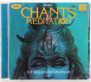 Chants for Meditation(MP3)