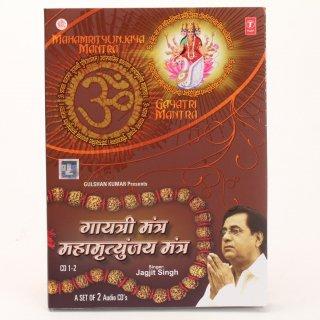 Gayatri Mantra Mahamrityunjaya Mantra