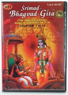 Srimad Bhagavad Gita(MP3)