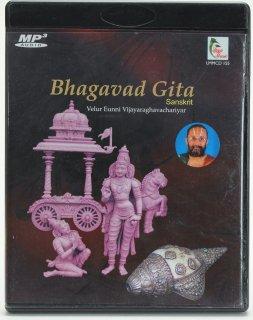 Bhagavad Gita(MP3)