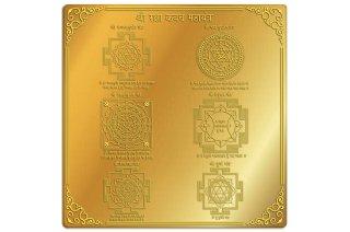 ラクシャ・カヴァチャ・マハーヤントラ(約30cm×30cm)(受注製作)