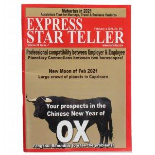 STAR TELLER 2021年2月号