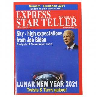 STAR TELLER 2021年3月号