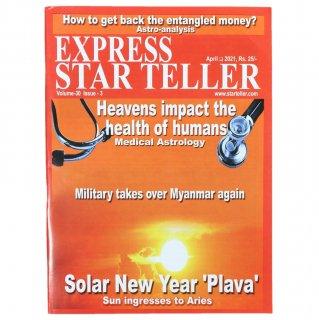 STAR TELLER 2021年4月号