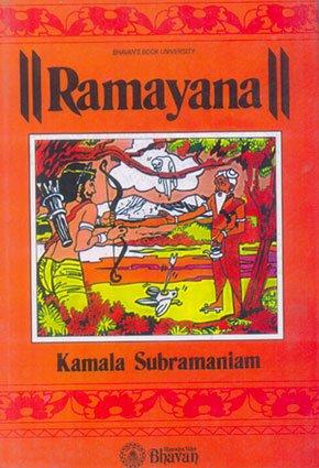 ラーマーヤナ