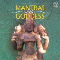 女神のマントラ vol.1