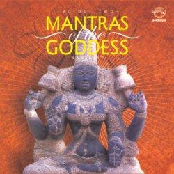 女神のマントラ vol.2