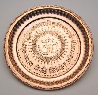 銅製プレート(ガーヤトリー・マントラ、直径約14cm)