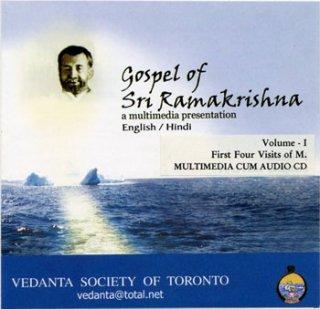Gospel of Sri Ramakrishna(マルチメディアCD-ROM)