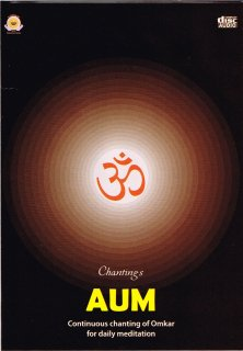 AUM Continuous chanting of Omkar