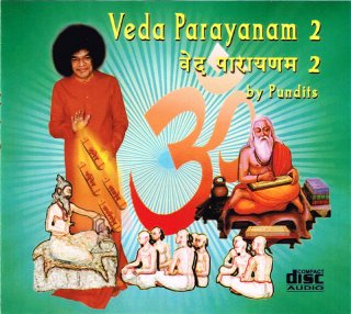 Veda Parayanam 2