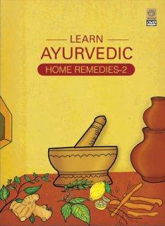 アーユルヴェーダによる家庭療法 vol.2