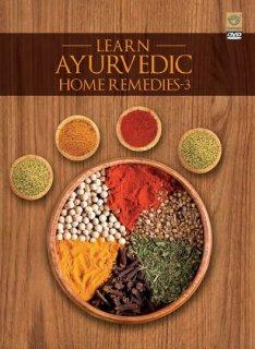 アーユルヴェーダによる家庭療法 vol.3